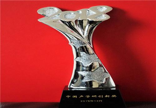 总裁中国产学研创新奖杯